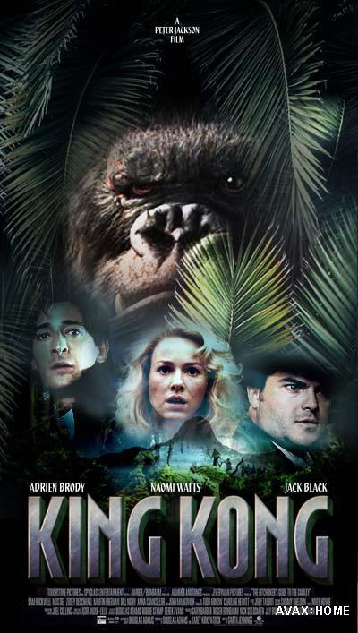 فيلم الأكشن والمغامرات King Kong 2005 مدبلج بالعربي نسخة