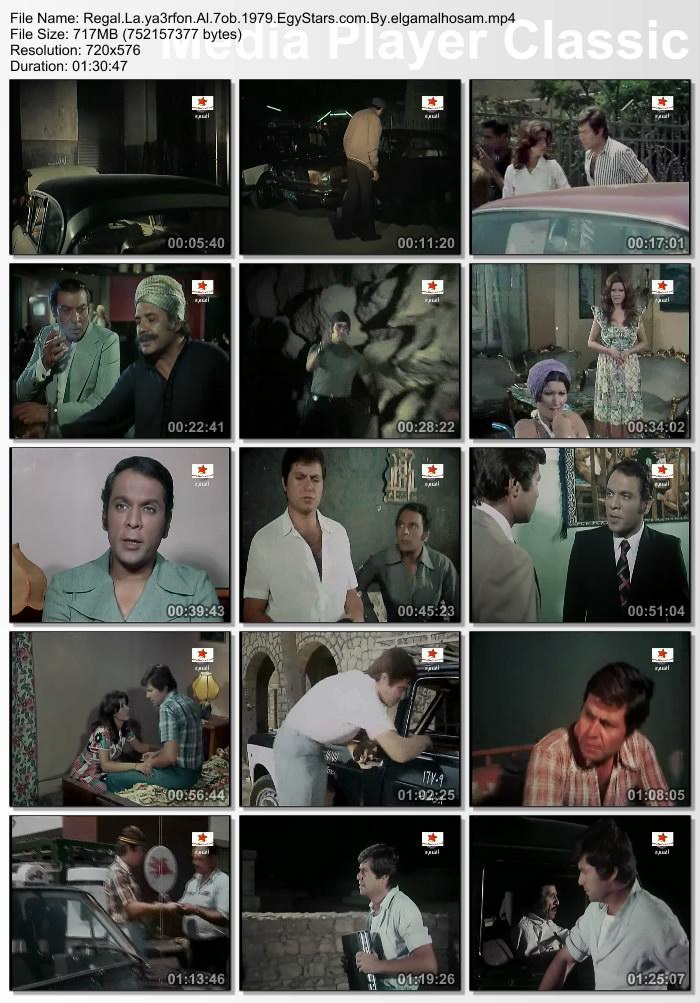 فيلم رجال لا يعرفون الحب karg4nrk98it054gryea.jpg