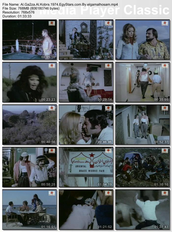 الفيلم اللبناني :: الجائزة الكبري kxh71brrus6jd3tc9edw.jpg