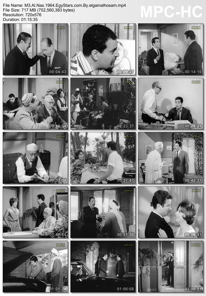 فيلم مع الناس 1964 -سميرة lgh20hkj8ep1msl25ld8.jpg
