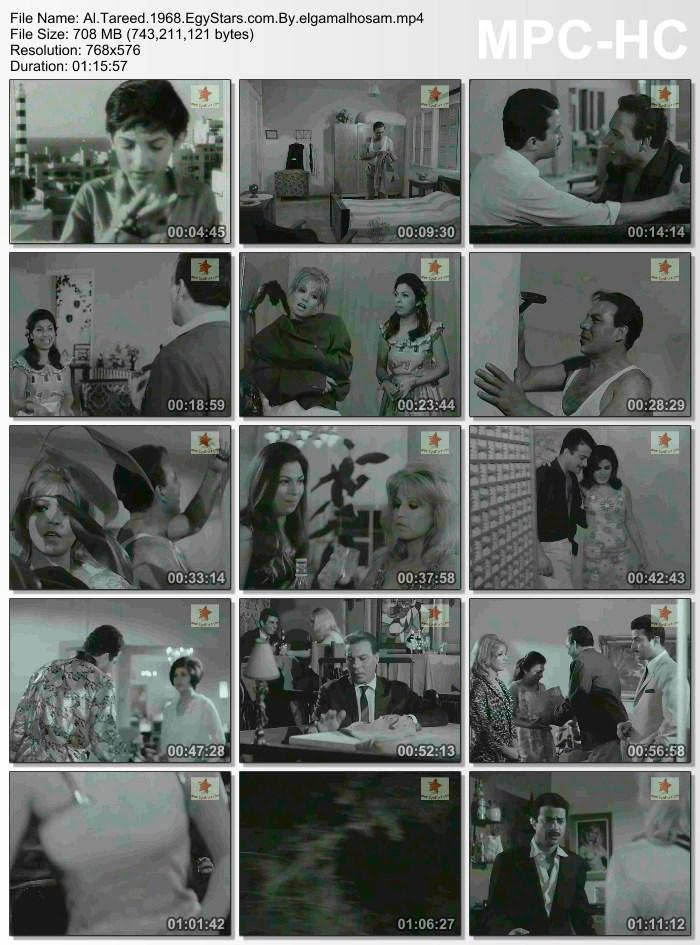 فيلم الطريد 1968 فريد شوقي lkvodqok4ne8b0coz5mb.jpg