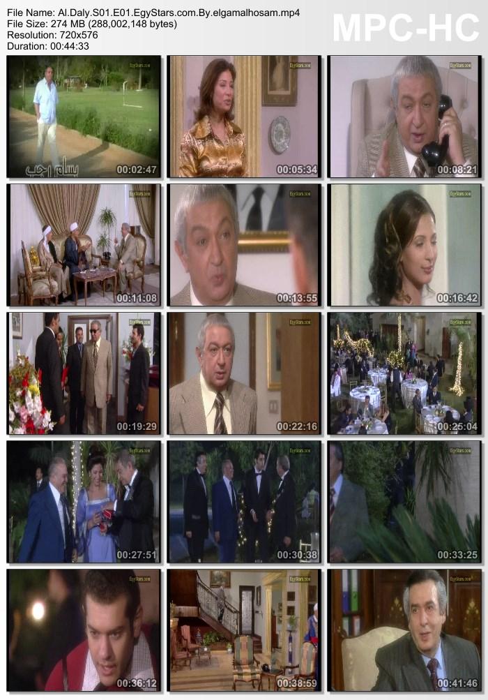 مسلسل الدالي الجزء الأول 2007 mudsepn5q9ri6ogebzd.jpg