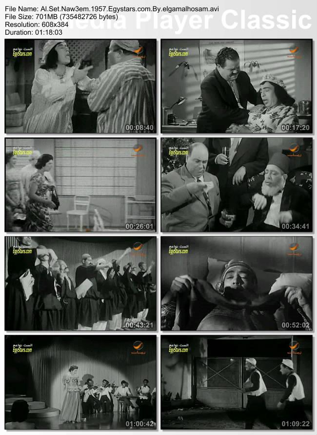 فيلم الست نواعم 1957 إسماعيل n2nul36bidklkfuw1w9.jpg