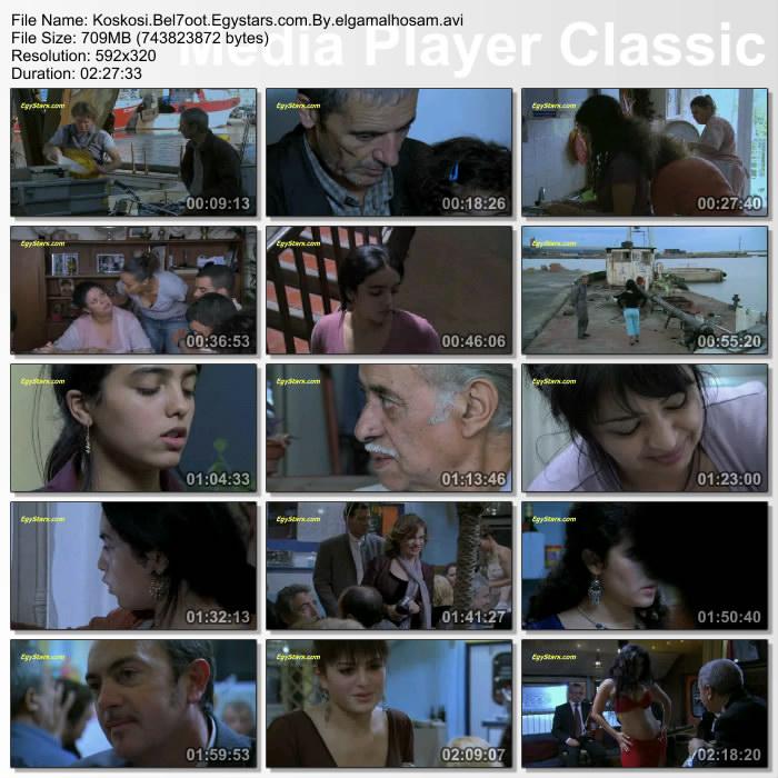 الفيلم التونسي :: كسكسي بالحوت nytpezu9sh9vfyhcm923.jpg