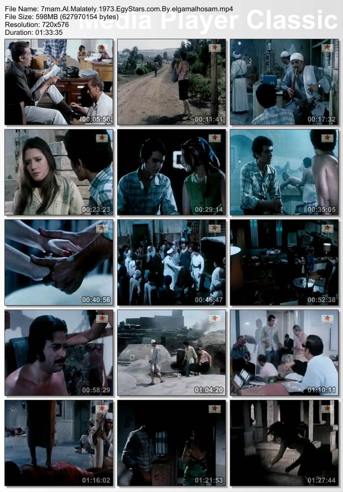 فيلم حمام الملاطيلي 1973 شمس o3pxnw0aewzemzo66shk.jpg