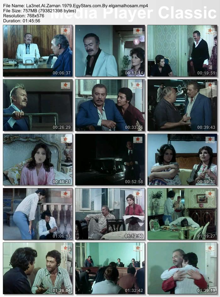 فيلم لعنة الزمن 1979 فريد obrjbz7s6kz29uv5cv.jpg