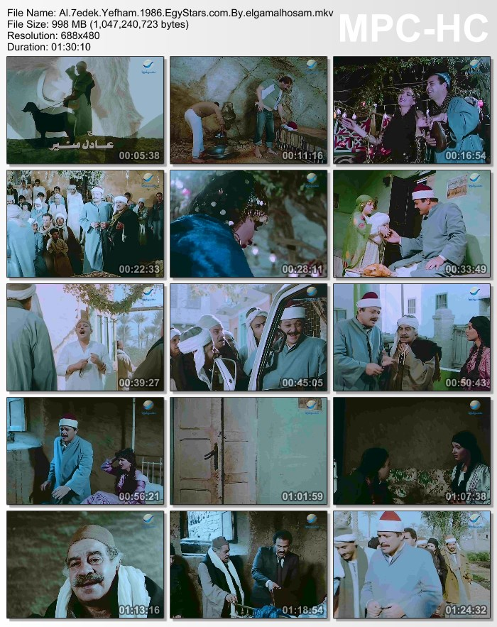 فيلم الحدق يفهم 1986 محمود oc1na16rgz379q4cs12l.jpg