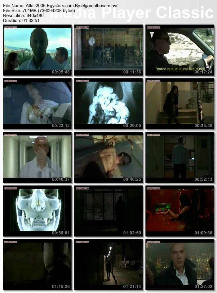 الفيلم اللبناني الفرنسي المشترك :: onya4hu6xc773xy27tp.jpg