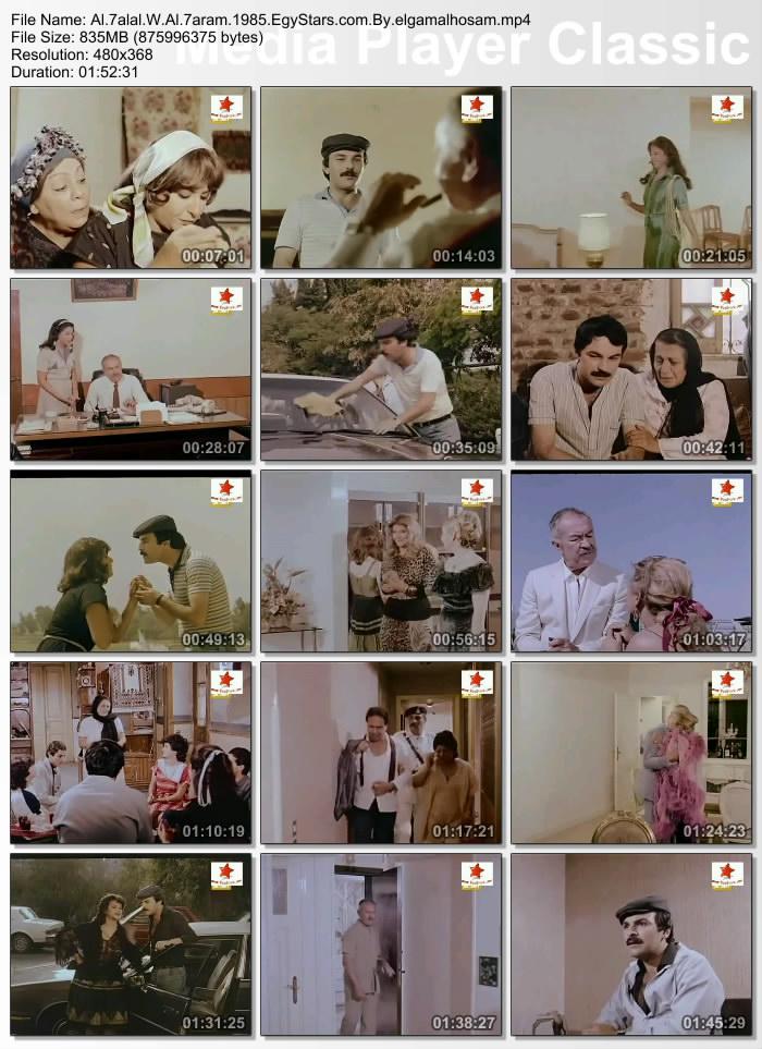 فيلم الحلال والحرام 1985 عادل ootqkchupuqwt06l9q20.jpg