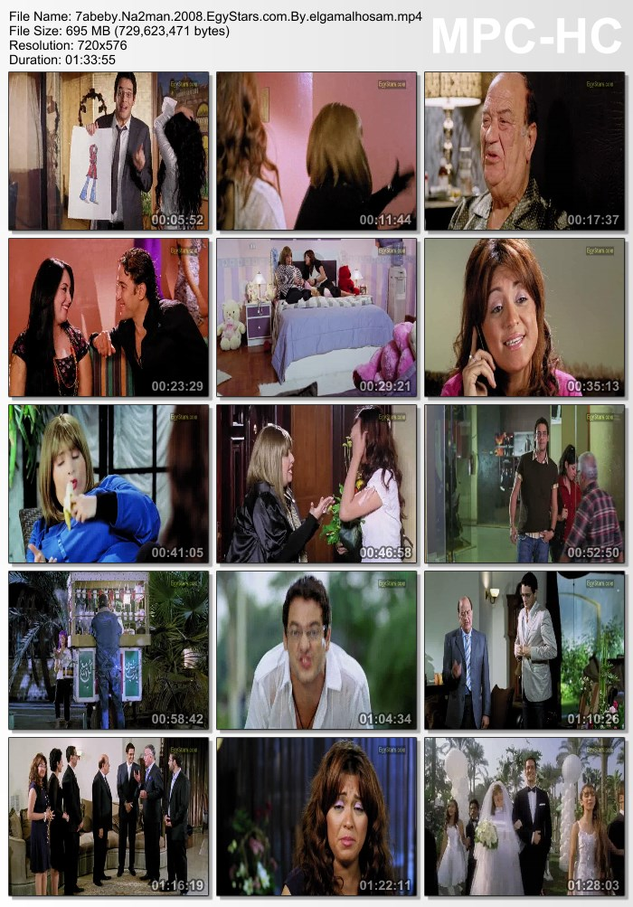 فيلم حبيبي نائما 2008 مي otwij2zk8239upimw6.jpg