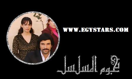 مسلسل نارين التركي مدبلج بالعربي rasja4sdc0xjtt8mzdf8.jpg