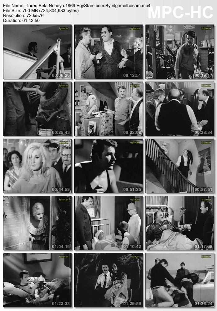 فيلم طريق بلا نهاية 1969 ropch93t9tyrv9z40x80.jpg