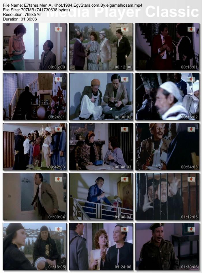 فيلم أحترس من الخط 1984 sb03i2v6yk0348h4a5ji.jpg