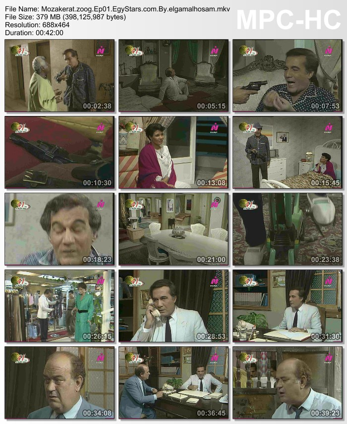 مسلسل مذكرات زوج 1990 محمود sfc9e7ls9eu6lliugvlt.jpg