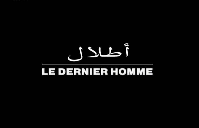 الفيلم اللبناني الفرنسي المشترك :: sm2yd0ab0j8yx3jg7gk.jpg