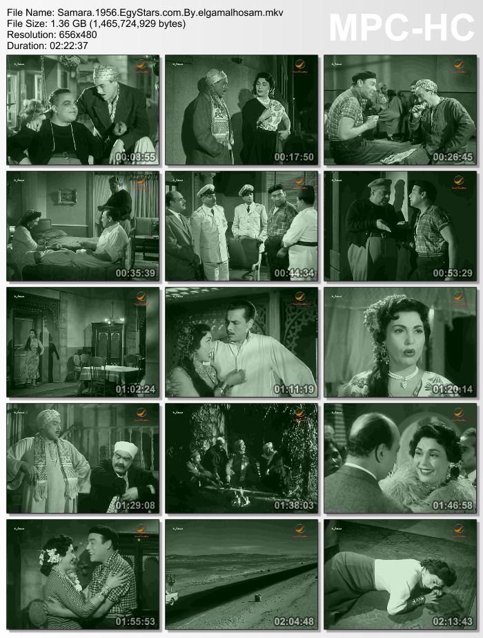 فيلم سمارة 1956 تحية كاريوكا t07bcvv6ebn981bfbqn.jpg
