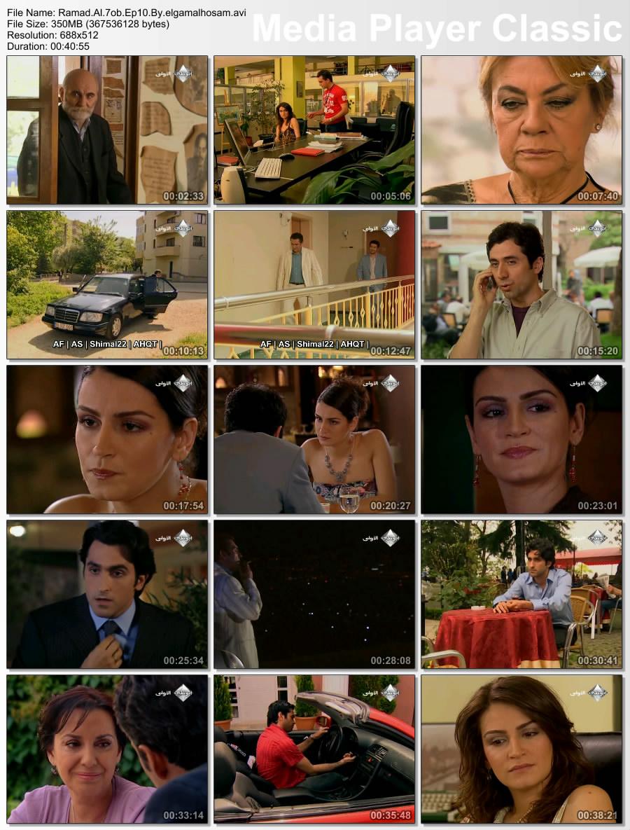 مسلسل رماد الحب التركي مدبلج t2l80bkrqgyy51j0snb.jpg