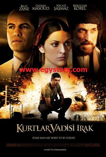 مسلسل وادي الذئاب التركي الموسم tg833iydkhu81fluv3xi.jpg