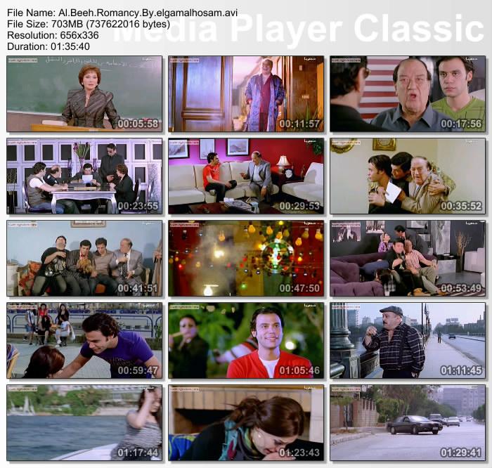 فيلم البيه رومانسي 2009 محمد tit8ec3jsscliklhw9me.jpg