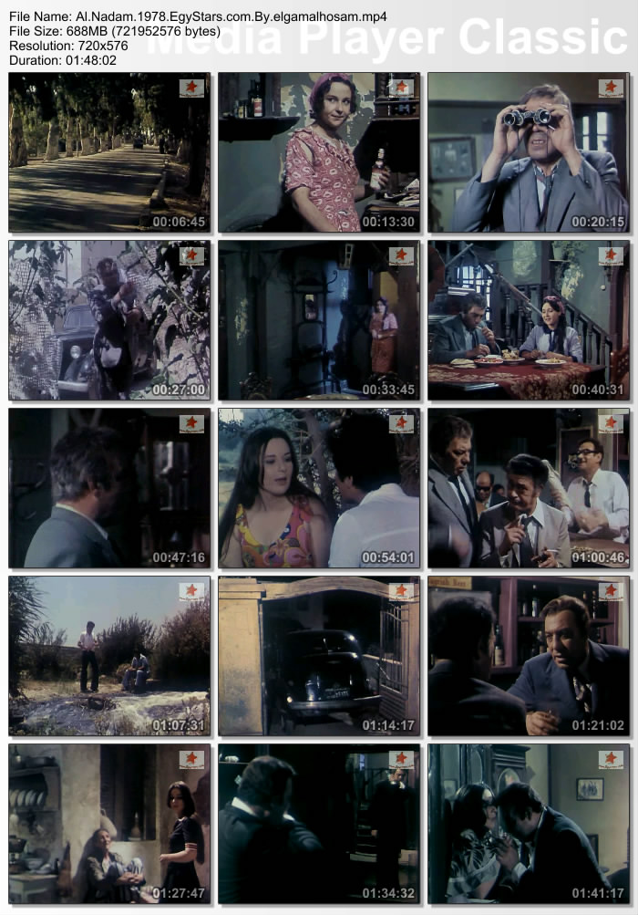 فيلم الندم 1978 -فريد شوقي ucxs2ltilgmh5vdz9mm.jpg
