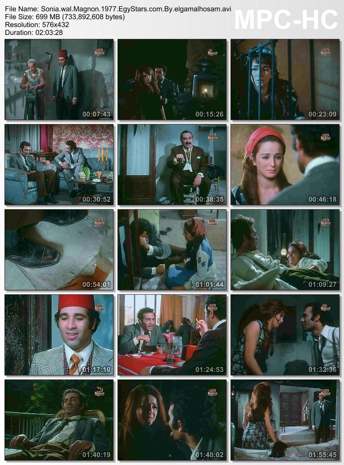 فيلم سونيا والمجنون 1977 نور veo7e7pe7xfb2yce7j0.jpg