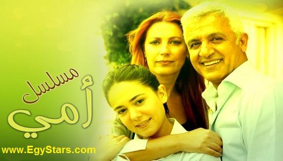 المسلسل التركي :: أمي مدبلج vgd12jojaxxvqdkpoew.jpg