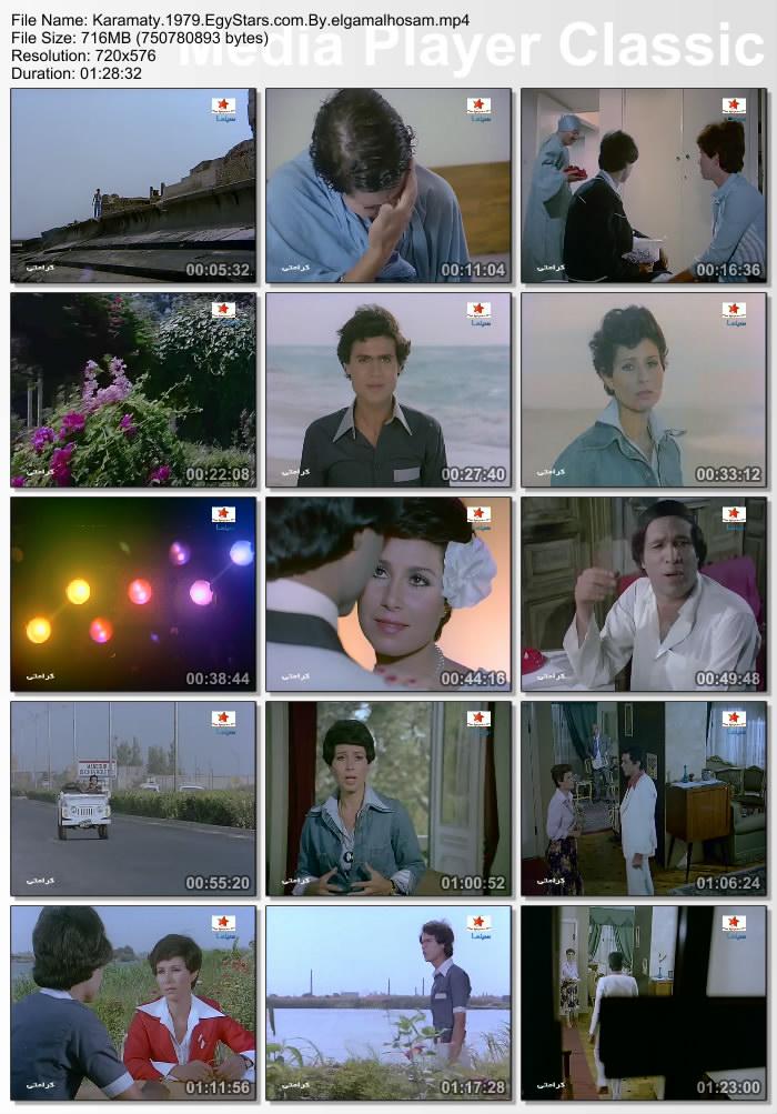 فيلم كرامتي 1979 عماد عبد vomdgt1gpdnl0hgyq0h.jpg