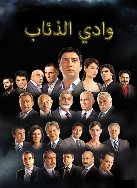 مسلسل وادي الذئاب التركي الموسم vrvzt8jkfm414hpah2er.jpg