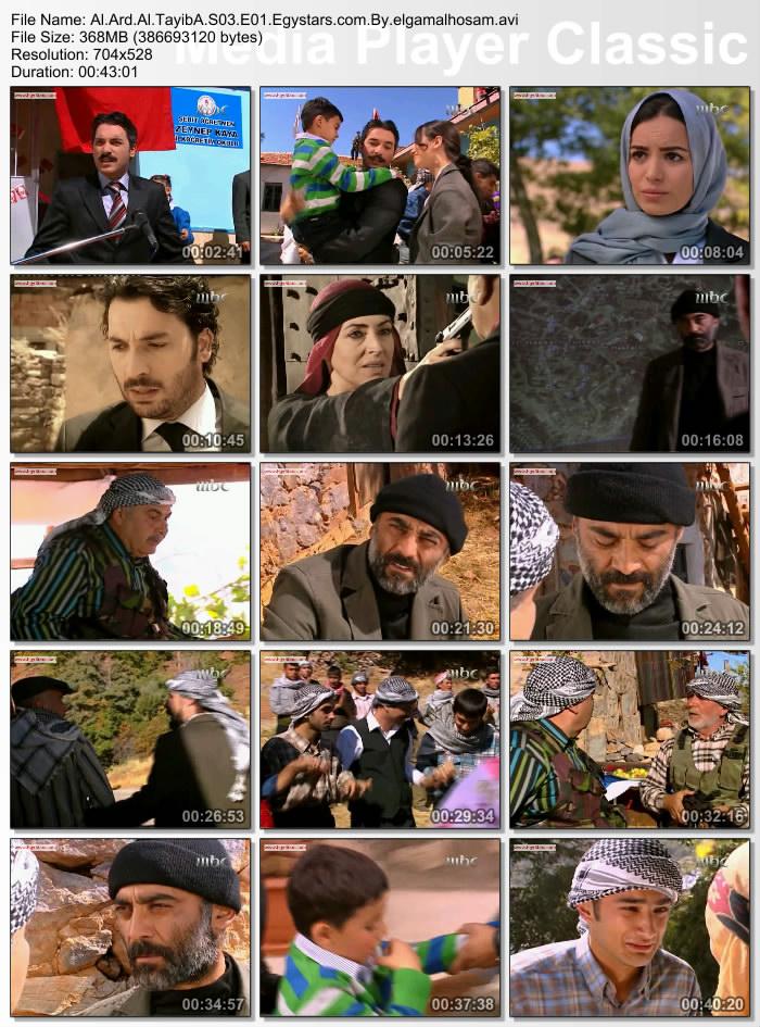 جميع حلقات مسلسل التركي الأرض الطيبة الجزء الثالث مدبلج