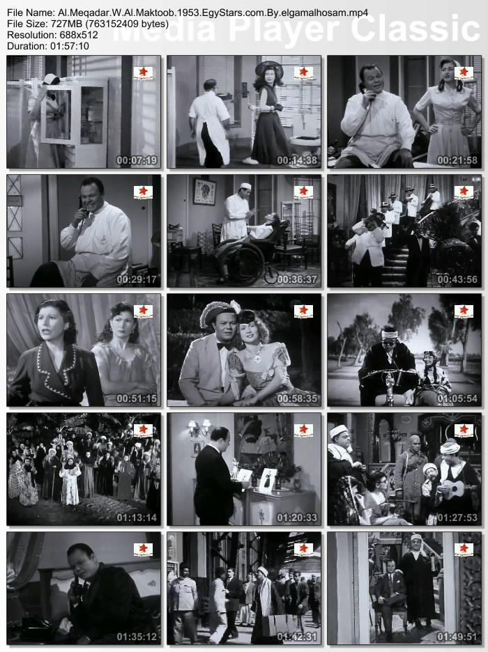 فيلم المقدر والمكتوب 1953 عبد w5jba921kb32mp1vaxh9.jpg