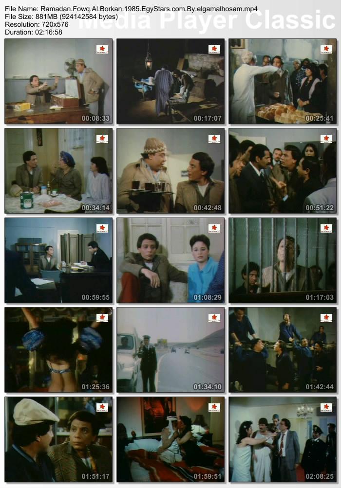 فيلم رمضان فوق البركان 1985 xd1g76huuirl3fwtnda.jpg