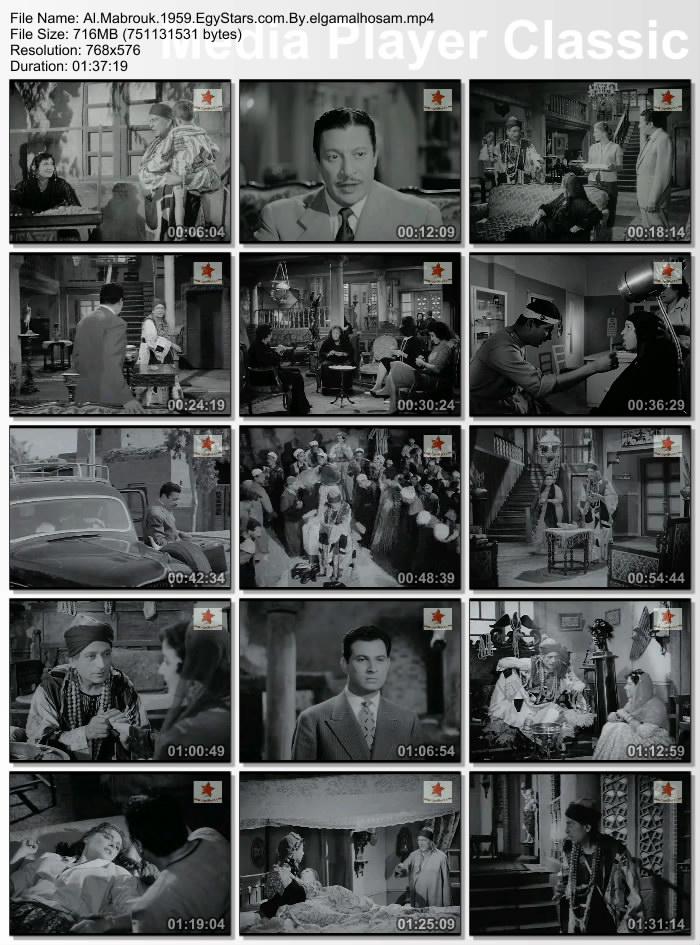 فيلم المبروك 1959 مريم فخر xs119sl5qhwcibt2q8fb.jpg