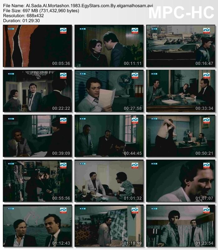فيلم السادة المرتشون 1983 محمود ygrs6xww83kxurfwhut5.jpg