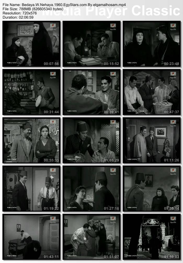 فيلم بداية ونهاية 1960 عمر yivf5j9d4oxpojyptd.jpg