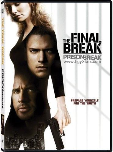 مسلسل الأكشن المثير Prison Break yzchh7jwrmqnxkuwa179.jpg