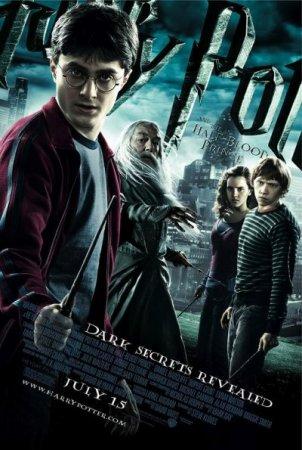 فيلم الأكشن والغامرات Harry Potter z1svra84l6nzqw5gx63.jpg