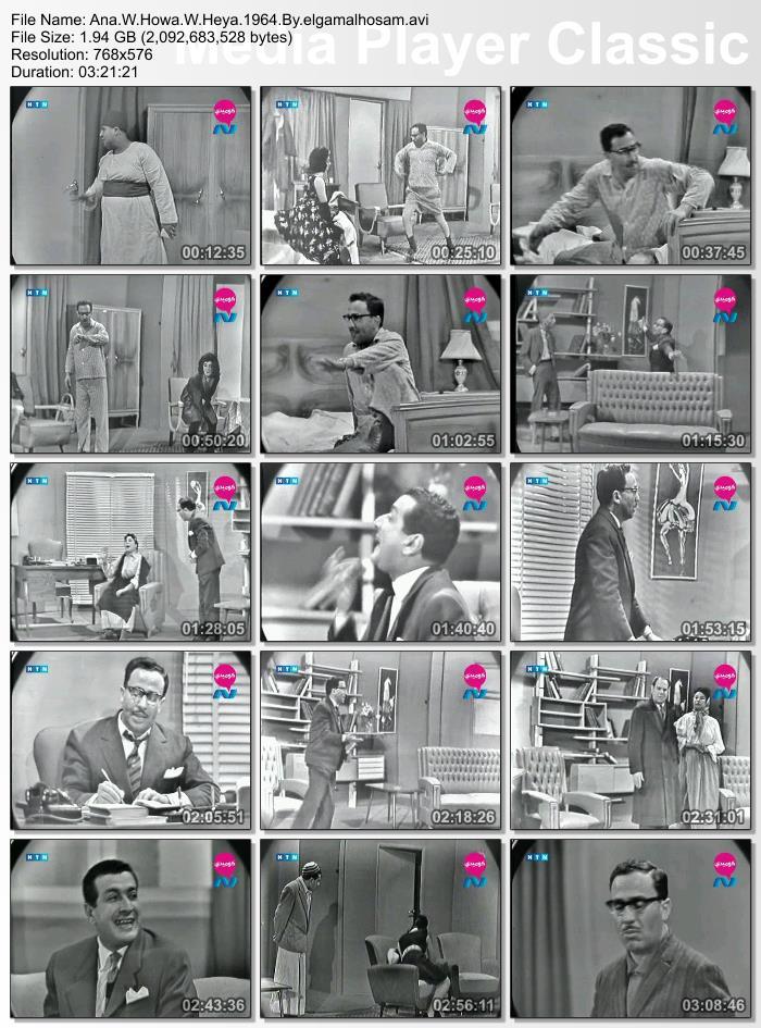 مسرحية أنا وهو وهي 1964- z77czsa2mj724s94m9n.jpg