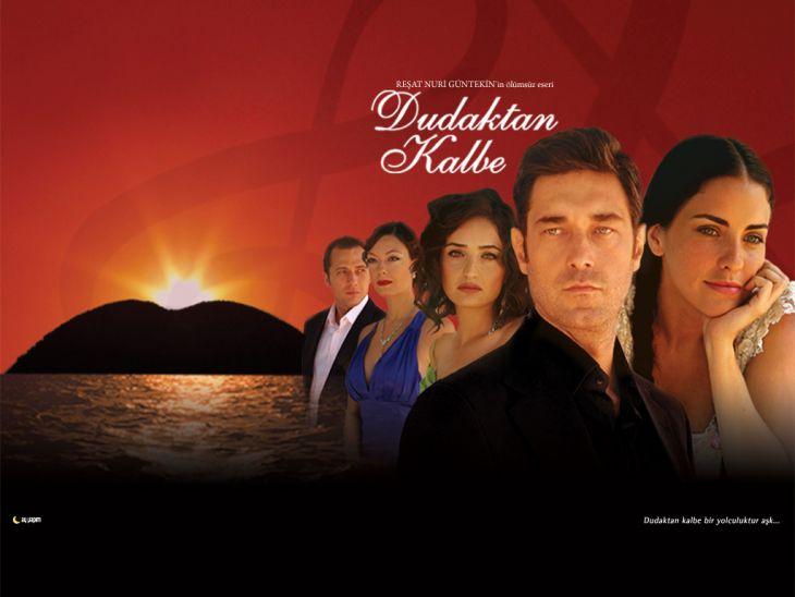 جميع حلقات مسلسل دقات التركي