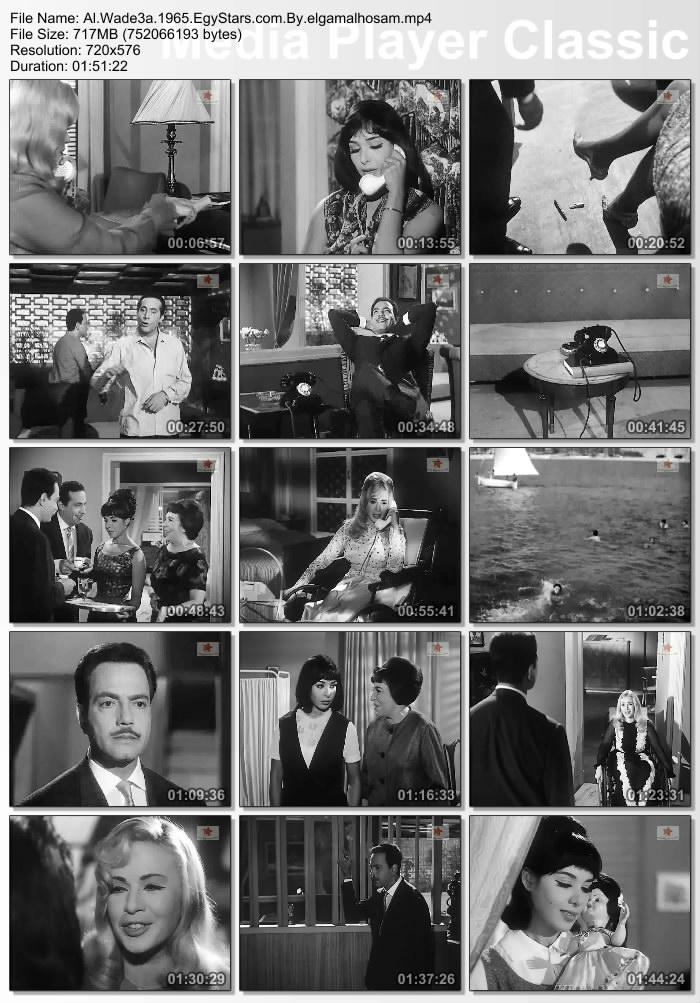 فيلم الوديعة 1965 هند رستم zukpfs72y93mr4ltik1g.jpg